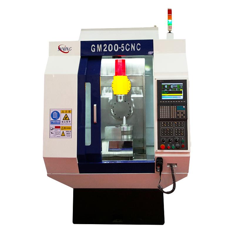 三精五轴数控工具磨床/刀具磨床GM200-5CNC